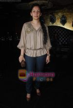 Manyata Dutt at Ashmit Patel_s birthday bash in Veda on 13th Jan 2011 (101).JPG