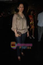 Manyata Dutt at Ashmit Patel_s birthday bash in Veda on 13th Jan 2011 (7).JPG