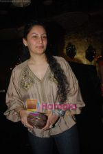 Manyata Dutt at Ashmit Patel_s birthday bash in Veda on 13th Jan 2011 (9).JPG