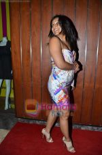 Meghna Naidu at Ashmit Patel_s birthday bash in Veda on 13th Jan 2011 (4).JPG
