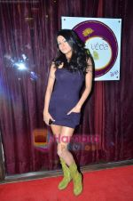 Sakshi Pradhan at Ashmit Patel_s birthday bash in Veda on 13th Jan 2011 (154).JPG