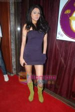 Sakshi Pradhan at Ashmit Patel_s birthday bash in Veda on 13th Jan 2011 (3).JPG