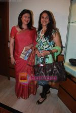 Shobha De, Kunika promote Mumbai Marathon in Trident on 13th Jan 2011 (4).JPG