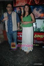 Sunidhi Chauhan at Yeh Saali Zindagi music launch in Marimba Lounge on 13th Jan 2011 (153).JPG