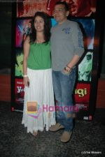 Sunidhi Chauhan at Yeh Saali Zindagi music launch in Marimba Lounge on 13th Jan 2011 (5).JPG