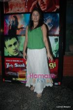 Sunidhi Chauhan at Yeh Saali Zindagi music launch in Marimba Lounge on 13th Jan 2011 (6).JPG
