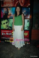 Sunidhi Chauhan at Yeh Saali Zindagi music launch in Marimba Lounge on 13th Jan 2011 (7).JPG