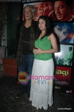 Sunidhi Chauhan, Sudhir Mishra at Yeh Saali Zindagi music launch in Marimba Lounge on 13th Jan 2011 (4).JPG