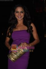 Veena Malik at Ashmit Patel_s birthday bash in Veda on 13th Jan 2011 (17).JPG