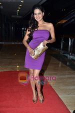 Veena Malik at Ashmit Patel_s birthday bash in Veda on 13th Jan 2011 (2).JPG