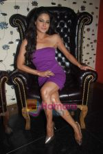 Veena Malik at Ashmit Patel_s birthday bash in Veda on 13th Jan 2011 (21).JPG