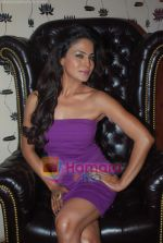 Veena Malik at Ashmit Patel_s birthday bash in Veda on 13th Jan 2011 (23).JPG