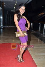 Veena Malik at Ashmit Patel_s birthday bash in Veda on 13th Jan 2011 (6).JPG