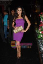 Veena Malik at Ashmit Patel_s birthday bash in Veda on 13th Jan 2011 (9).JPG