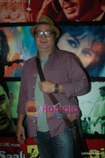 Vinay Pathak at Yeh Saali Zindagi music launch in Marimba Lounge on 13th Jan 2011 (149).JPG
