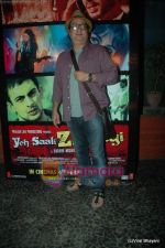 Vinay Pathak at Yeh Saali Zindagi music launch in Marimba Lounge on 13th Jan 2011 (3).JPG