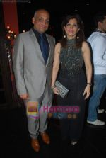 at Ashmit Patel_s birthday bash in Veda on 13th Jan 2011 (62).JPG