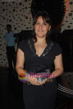 at Ashmit Patel_s birthday bash in Veda on 13th Jan 2011.JPG