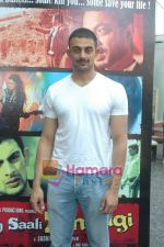 Arunoday Singh promotes Yeh Saali Zindagi in Marimba Lounge on 14th Jan 2011 (3).JPG