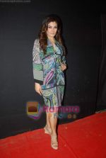 Raveena Tandon at Day 1 of Chivas Studiio in Mahalaxmi Race Course on 14th Jan 2011 (9).JPG