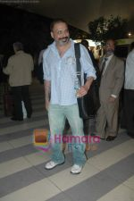 Bunty Walia arrive from Singapore in Airport on 11th Jan 2011 (3).JPG