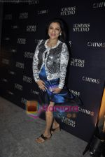 Aarti Surendranath at Nandita Mahtani show at Chivas studio Day 3 in Four Seasons, Worli on 16th Jan 2011 (3).JPG