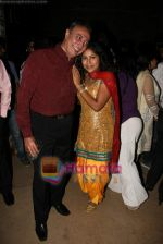 Anang Desai, Vibha Anand at Zee Tv_s Sanskar Laxmi opening show bash in Marimba Lounge on 17th Jan 2011 (9).JPG
