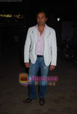 Bobby Deol at the Audio release of film Angel in Dockyard on 18th Jan 2011 (4).JPG