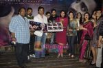 Bobby Deol, Ganesh Acharya, Nilesh Sahay, Priya Dutt, Manyata Dutt, Maddalsa Sharma at the Audio release of film Angel in Dockyard on 18th Jan 2011 (4).JPG