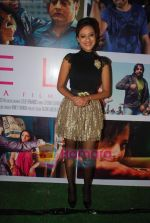 Maddalsa Sharma at the Audio release of film Angel in Dockyard on 18th Jan 2011 (10).JPG