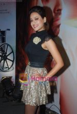 Maddalsa Sharma at the Audio release of film Angel in Dockyard on 18th Jan 2011 (7).JPG