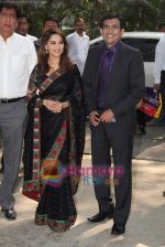 Madhuri Dixit launches FoodFood TV channel in Mumbai on 18th Jan 2011.JPG