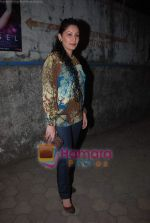 Manyata Dutt at the Audio release of film Angel in Dockyard on 18th Jan 2011 (102).JPG
