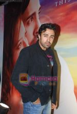 Nilesh Sahay at the Audio release of film Angel in Dockyard on 18th Jan 2011 (3).JPG