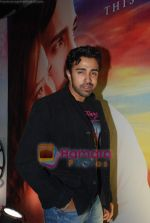 Nilesh Sahay at the Audio release of film Angel in Dockyard on 18th Jan 2011 (4).JPG