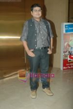 Deven Bhojani at the launch of Mrs Tendulkar serial on SAB Tv in Mumbai on 21st Jan 2011 (2).JPG