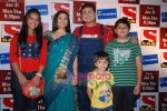 Deven Bhojani, Kishori Godbole at the launch of Mrs Tendulkar serial on SAB Tv in Mumbai on 21st Jan 2011 (4).JPG