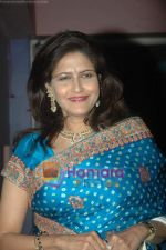 Kanchan Adhikari at Tum Hi To Ho film music launch in Rennaisance Club on 21st Jan 2011 (4).JPG