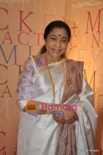 Lata Mangeshkar at Mickey Contractor MAC bash in Four Seasons on 22nd Jan 2011 (4).JPG