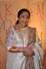 Lata Mangeshkar at Mickey Contractor MAC bash in Four Seasons on 22nd Jan 2011 (5).JPG