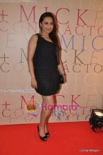 Rani Mukherjee at Mickey Contractor MAC bash in Four Seasons on 22nd Jan 2011 (4).JPG