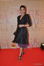 Sonali Bendre at Mickey Contractor MAC bash in Four Seasons on 22nd Jan 2011 (4).JPG