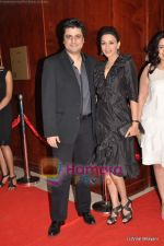 Sonali Bendre, Goldie Behl at Mickey Contractor MAC bash in Four Seasons on 22nd Jan 2011 (2).JPG