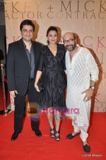 Sonali Bendre, Goldie Behl at Mickey Contractor MAC bash in Four Seasons on 22nd Jan 2011 (3).JPG