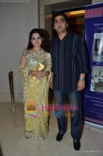 at Mijwan show in Trident, Bandra on 23rd Jan 2011 (143).JPG