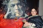 at Mijwan show in Trident, Bandra on 23rd Jan 2011 (165).JPG