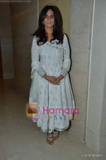 at Mijwan show in Trident, Bandra on 23rd Jan 2011 (172).JPG
