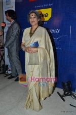 at Mijwan show in Trident, Bandra on 23rd Jan 2011 (173).JPG