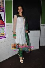 Navneet Kaur at mass marriage at Amravati announcement in the press club on 24th Jan 2011 (12).JPG