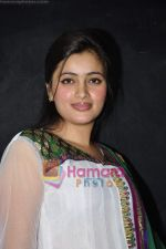 Navneet Kaur at mass marriage at Amravati announcement in the press club on 24th Jan 2011 (16).JPG